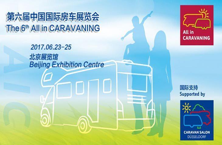 Die Caravaning-Messe All-in-Caravaning in Peking findet zum sechsten Mal statt und entwickelt sich zu einer wichtigen Branchenmesse in Asien. (Foto: All-in-Caravaning)