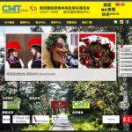 Sechste CMT China schließt mit sehr guten Zahlen