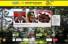 Zum siebten Mal fand in Stuttgarts Partnerregion Nanjing die CMT China mit großem Erfolg statt. (Foto: Messe Stuttgart)