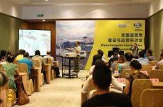 Caravaning liegt in China voll im Trend: Fachforum zum Thema Campingplatzbetrieb und –entwicklung auf der CMT China. (Foto: Messe Stuttgart)