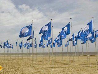 Blau und Fahne ist in Holland kein Zustand, sondern eine besondere Qualitätsauszeichnung für saubere und sichere Nordsee-Strände und Yachthäfen. (Foto: Niederländisches Büro für Tourismus & Convention (NBTC)
