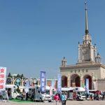 Messe All in Caravaning 2017 mit tollem Ergebnis