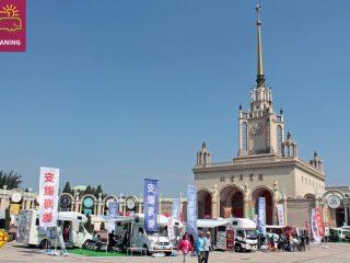 Die sechste Auflage der Caravaning-Messe All-in-Caravaning in Peking endete mit einem Aussteller- und Besucherrekord. (Foto: Caravan Salon)