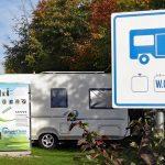 Vollautomatische Toilettenkassetten-Reinigungsstation CamperClean überzeugt