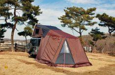Das IKamper-Dachzelt ist aus hochwertigen Materialien gefertigt und damit langlebig und haltbar. (Foto: iKamper)