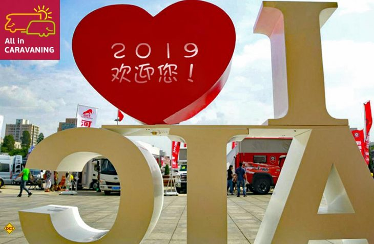 Die siebte All-in-Caravaning in Peking findet 2019 auf dem neuen Messegelände in Peking mit mehr Platz und mehr Ausstellern statt. (Foto: All-in-Caravaning)