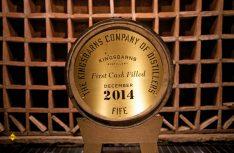 Die jüngste Destillerie auf der Liste ist die Kingsbarns Distillery in der schottischen Council Area Fife, die 2014 die Produktion aufnahm. (Foto: Holidu)